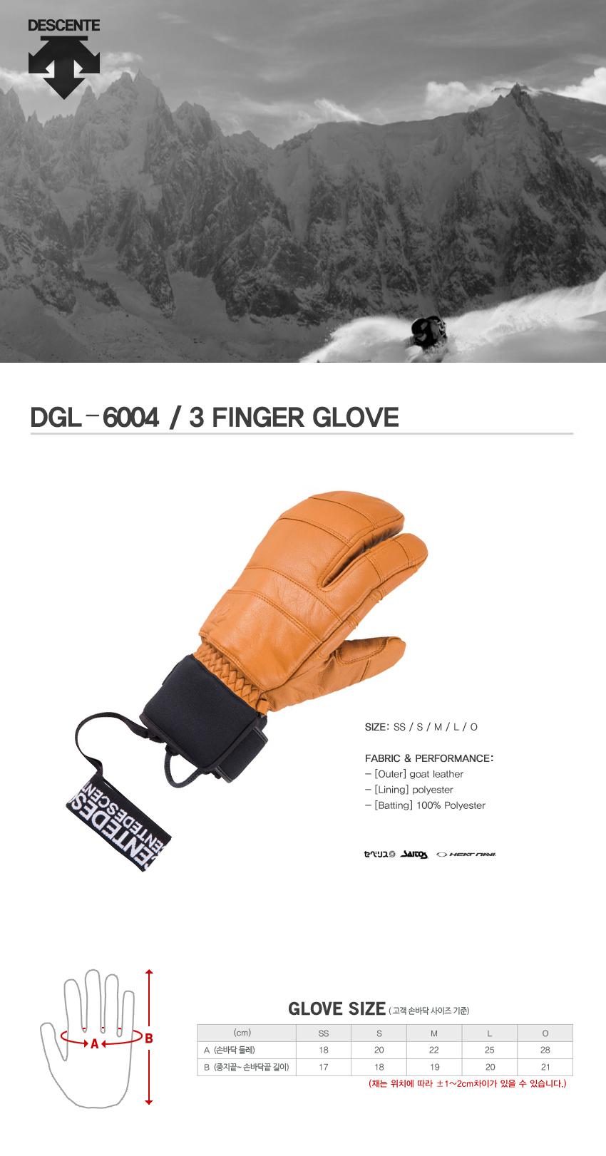 DGL-6004_CML.jpg