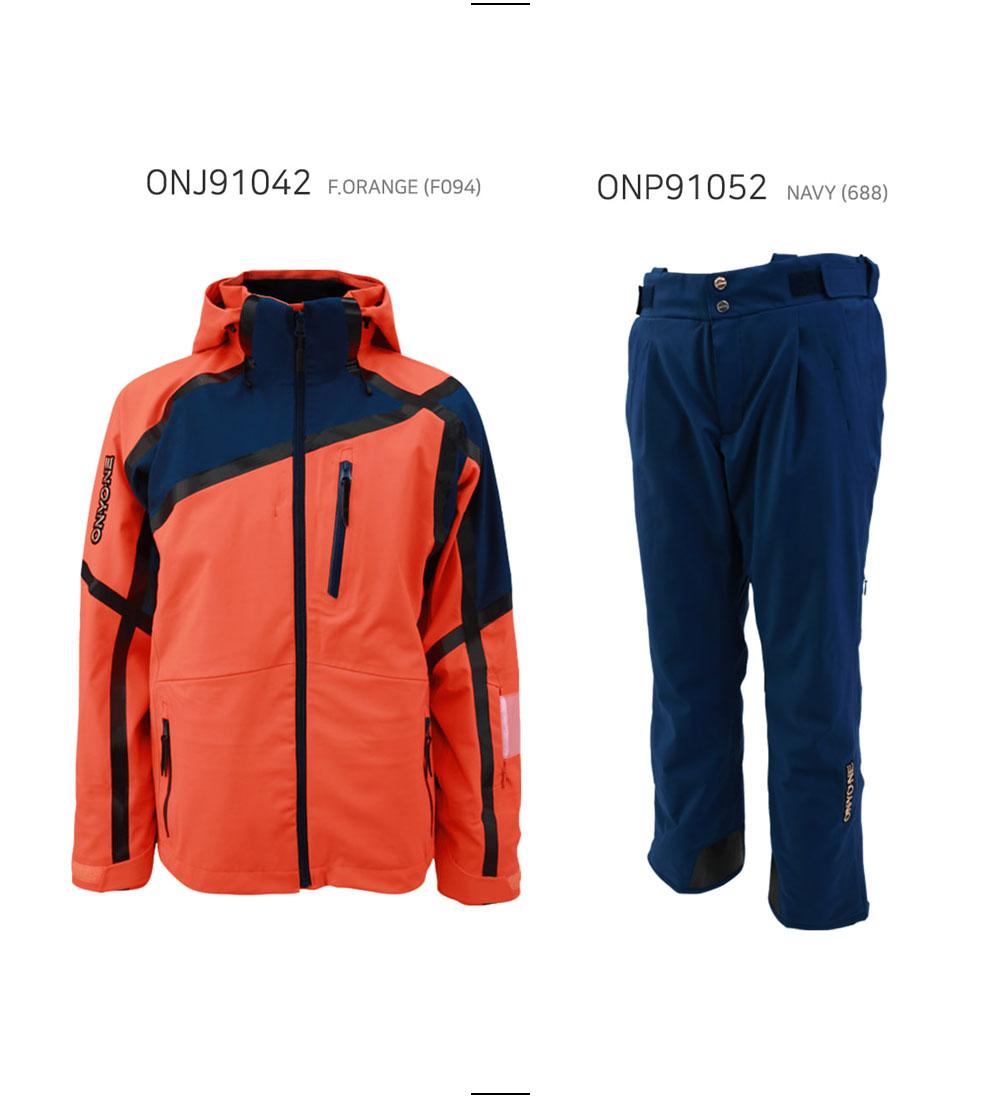 ONJ-91042_F094+ONP-91052_688.jpg